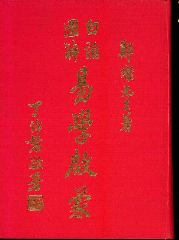 YiBook2-100