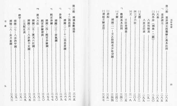 YiBook2-103