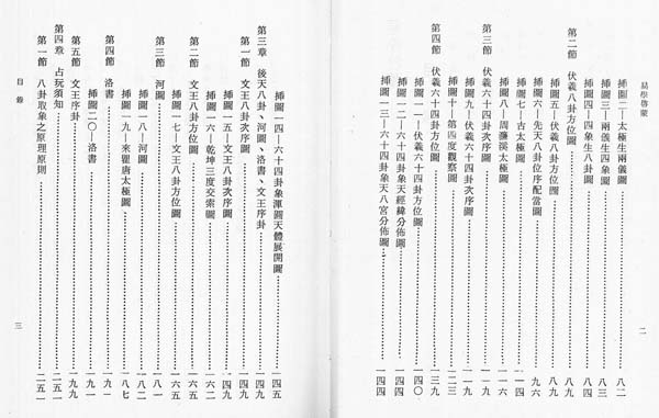 YiBook2-104