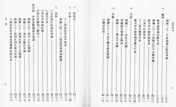 YiBook2-105