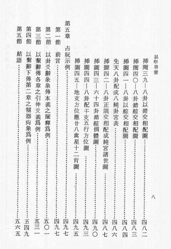 YiBook2-106