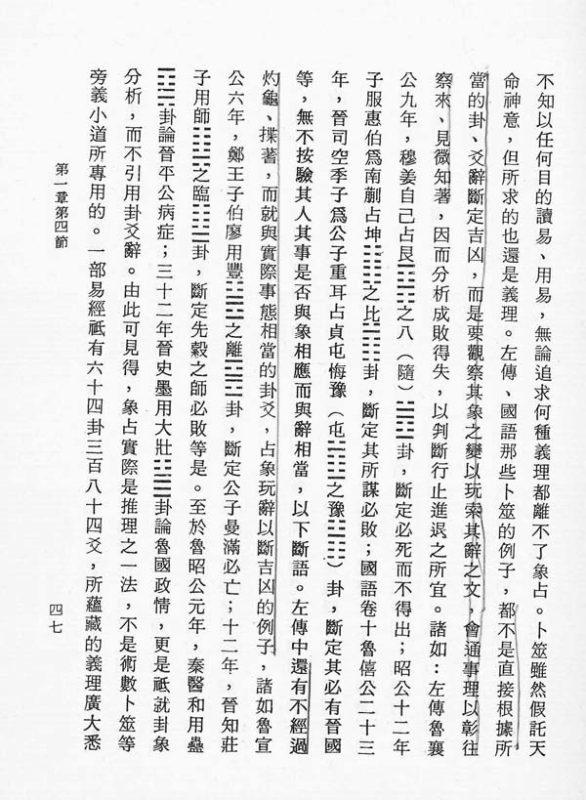 YiBook2-107