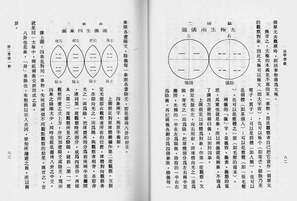 YiBook2-110