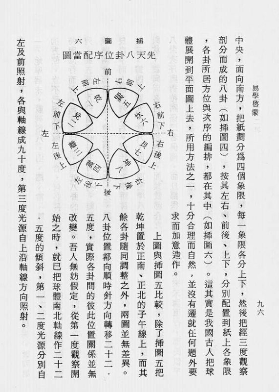 YiBook2-113