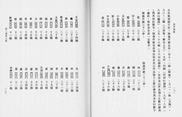 YiBook2-118