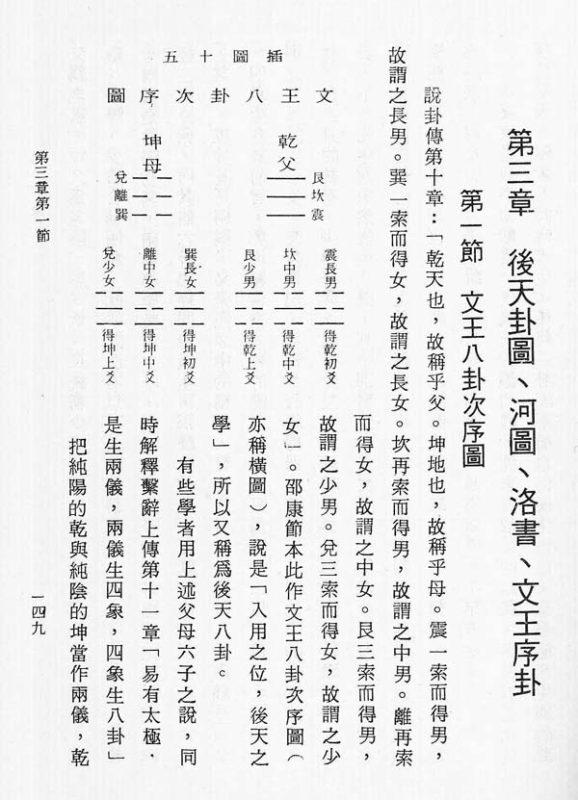 YiBook2-122