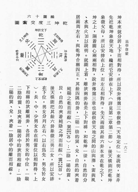YiBook2-124