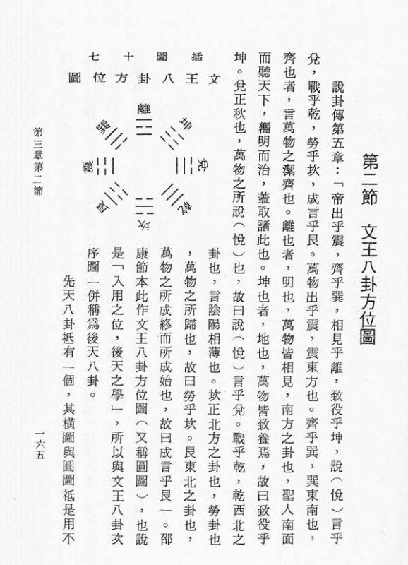 YiBook2-125