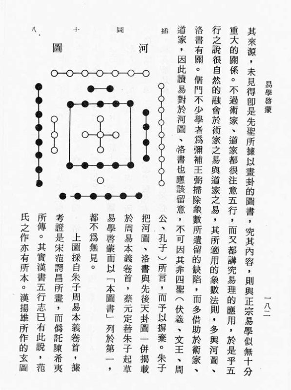 YiBook2-126