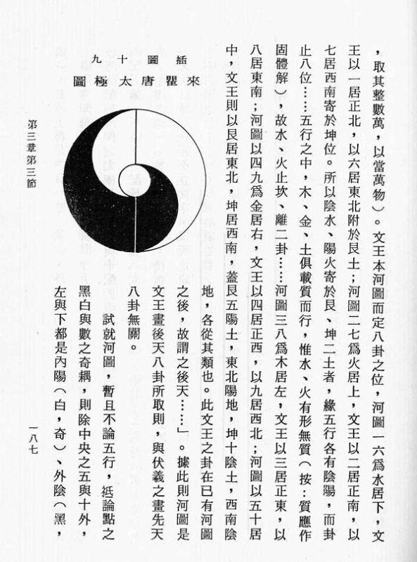 YiBook2-127