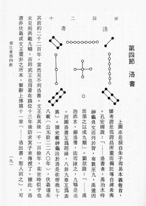 YiBook2-128