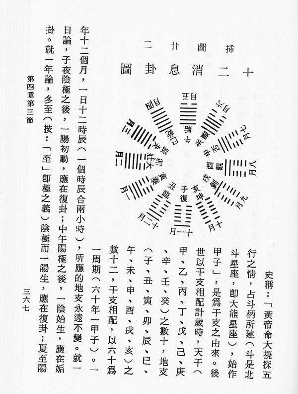 YiBook2-133