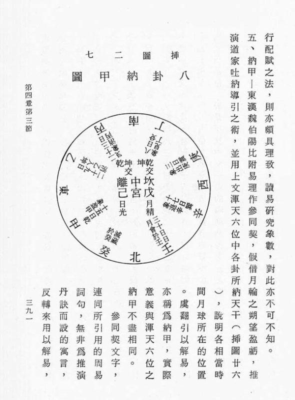 YiBook2-137
