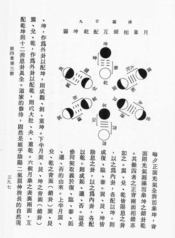 YiBook2-139
