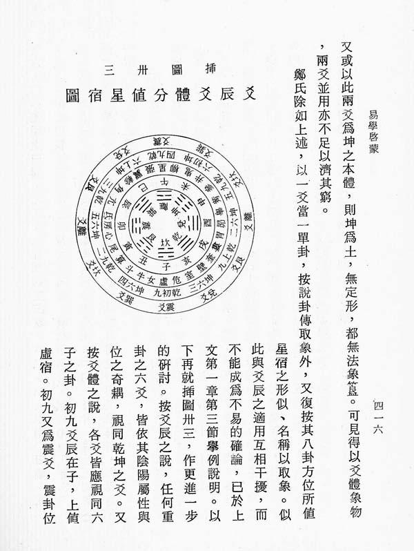 YiBook2-146