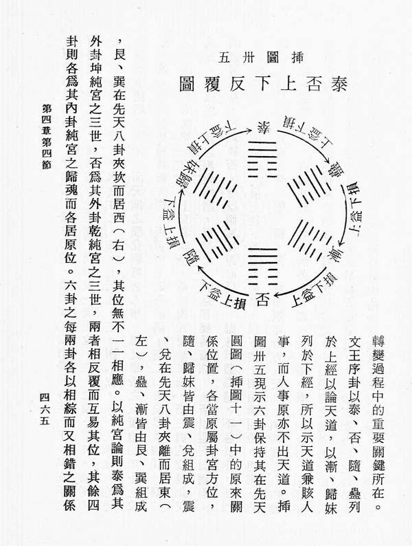 YiBook2-148