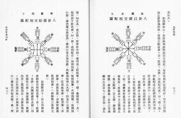 YiBook2-153