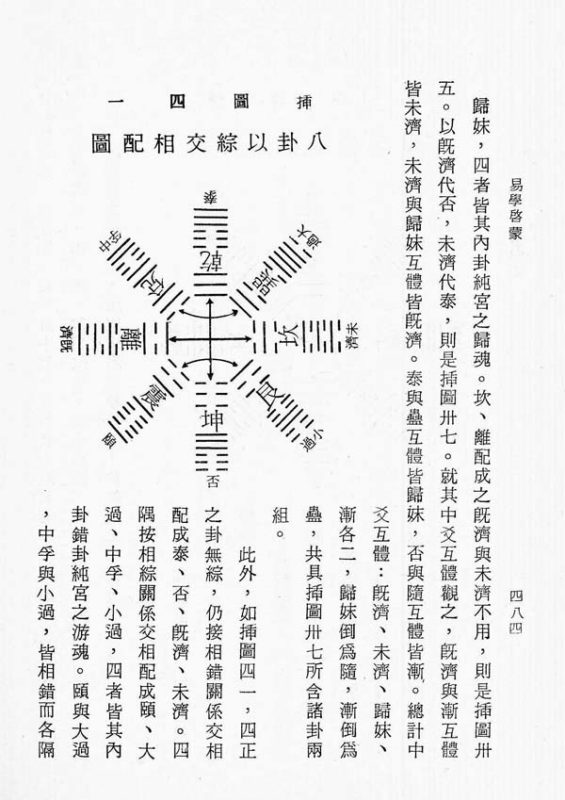 YiBook2-154