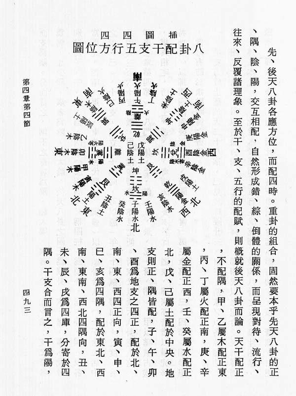 YiBook2-156