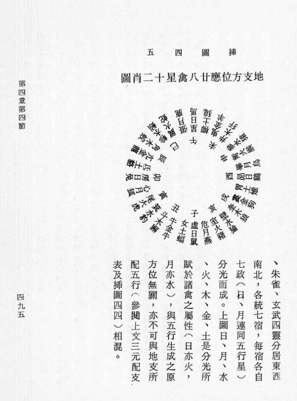 YiBook2-157
