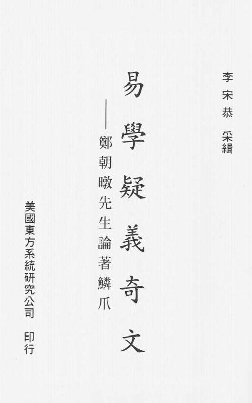 YiBook3-100