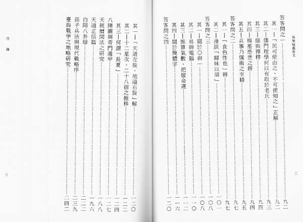 YiBook3-102