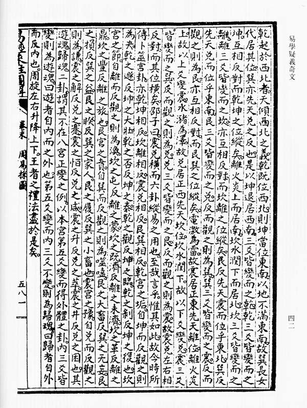 YiBook3-108-2