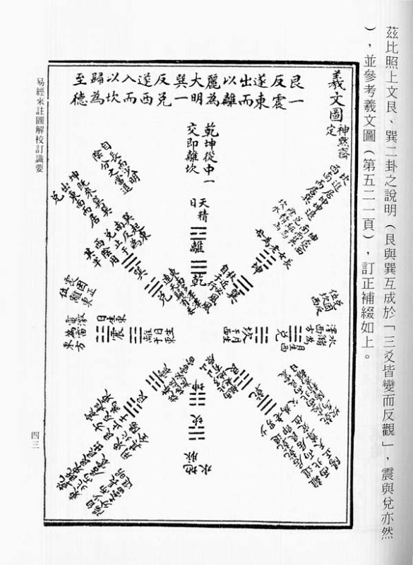 YiBook3-108-3