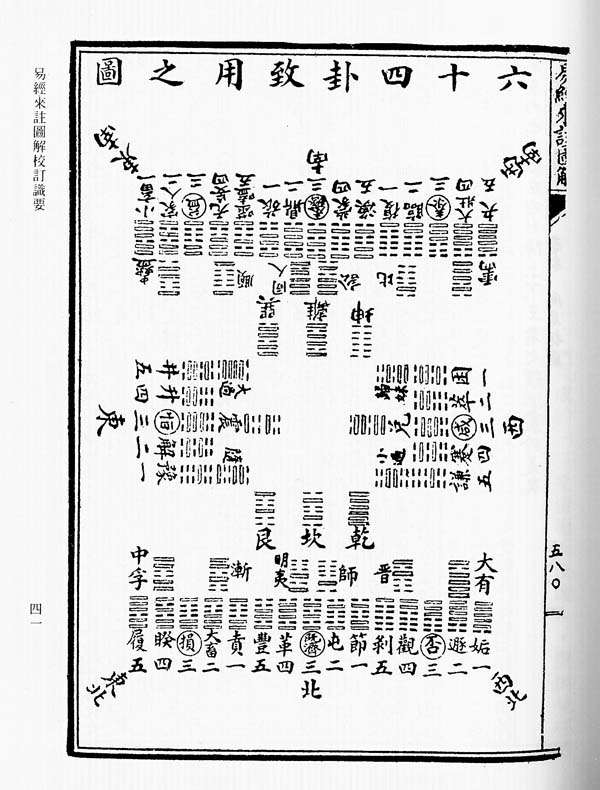 YiBook3-108