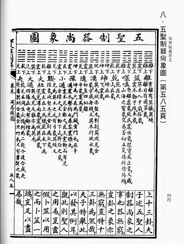 YiBook3-109