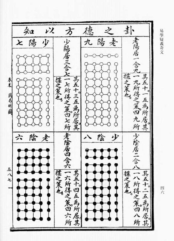 YiBook3-110