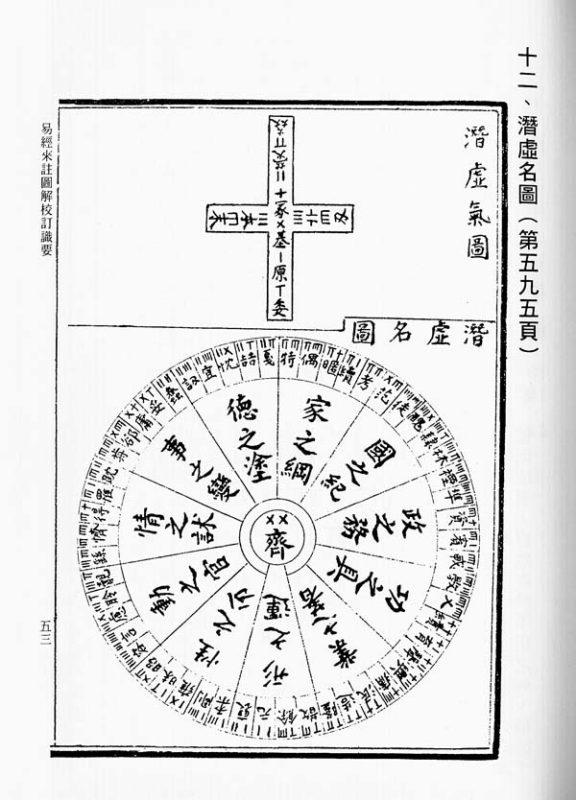 YiBook3-111-3