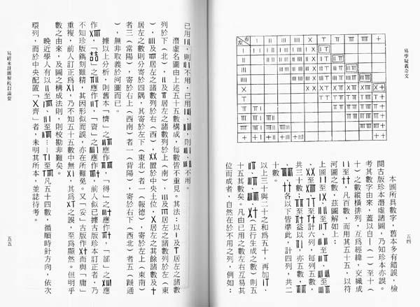 YiBook3-112