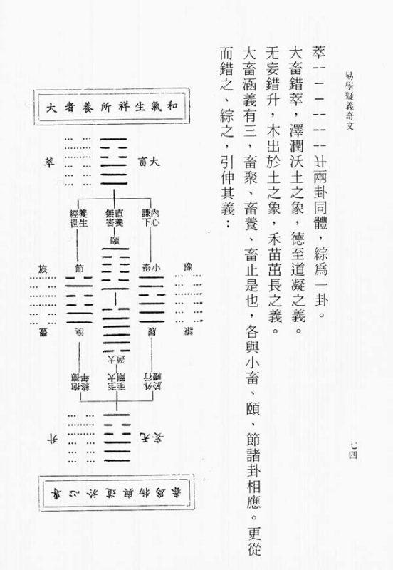 YiBook3-115
