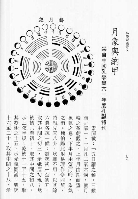 YiBook3-116