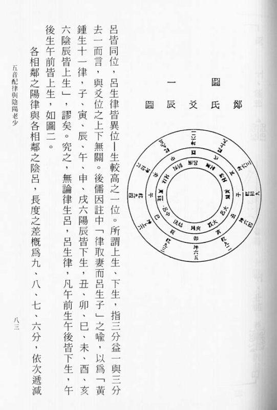YiBook3-117