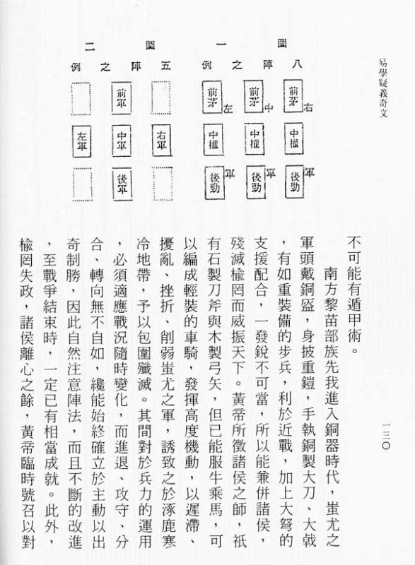 YiBook3-124