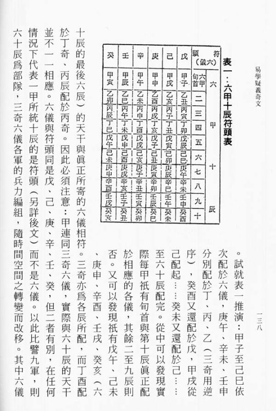 YiBook3-125