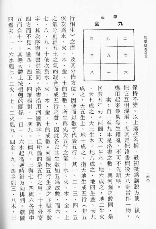 YiBook3-126