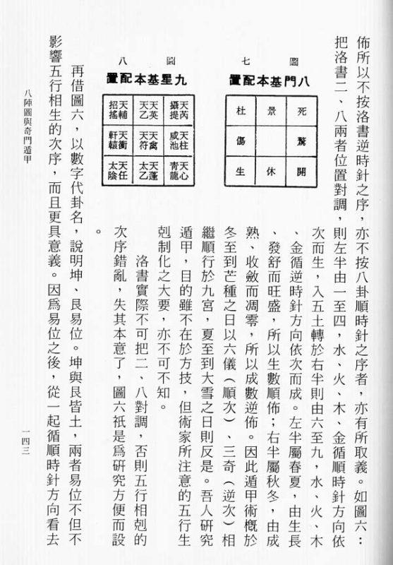 YiBook3-129