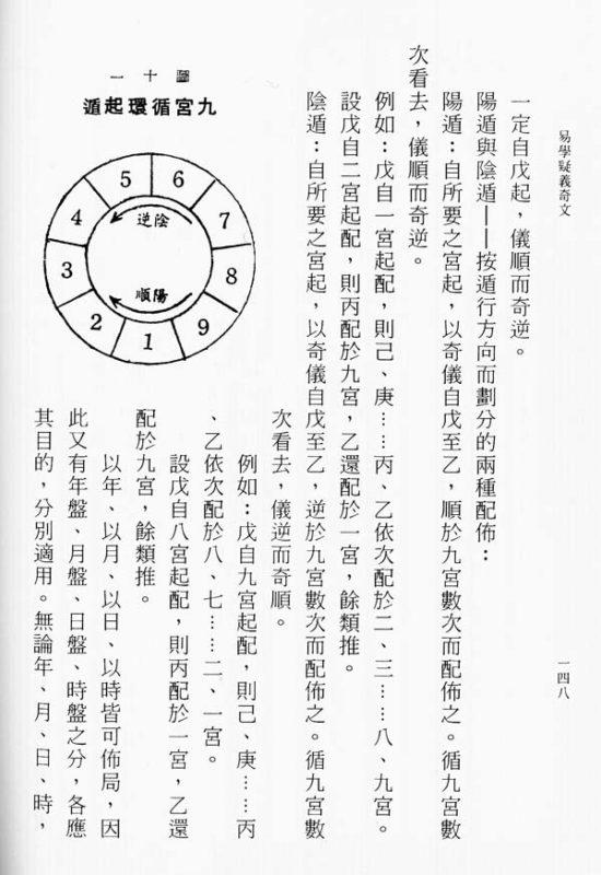YiBook3-131