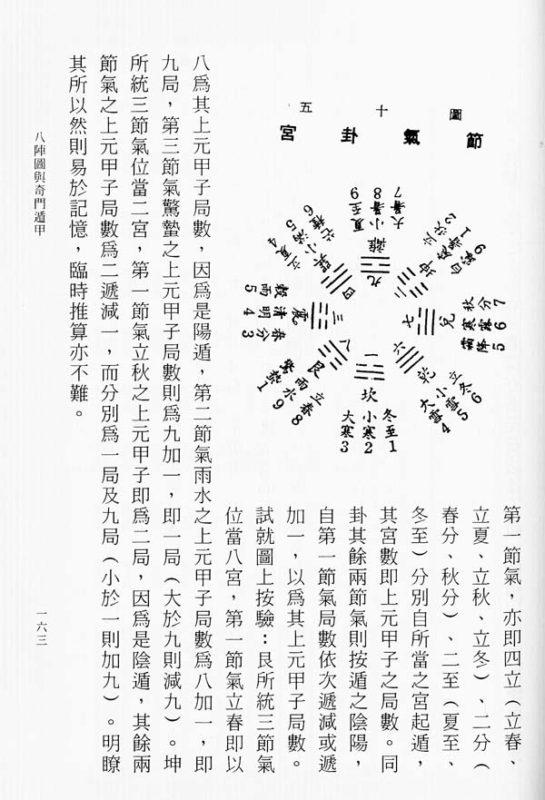 YiBook3-136