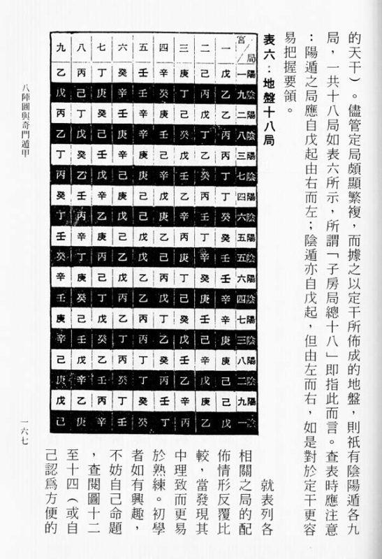 YiBook3-138