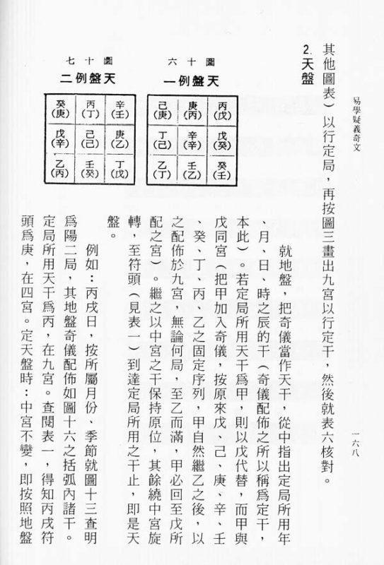 YiBook3-139