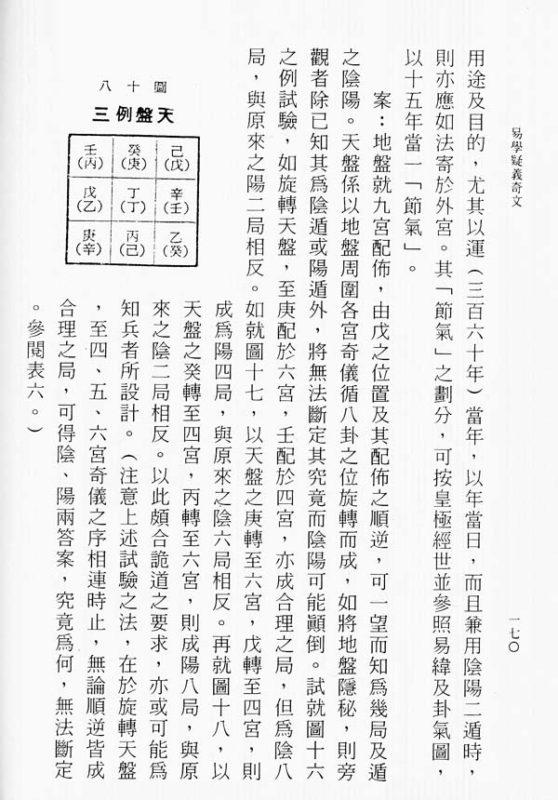 YiBook3-140