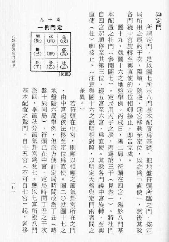 YiBook3-141