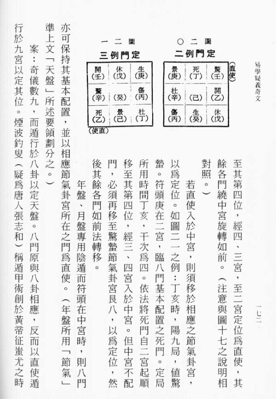 YiBook3-142
