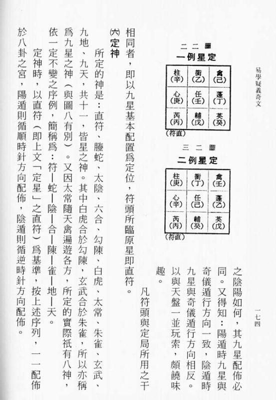 YiBook3-143