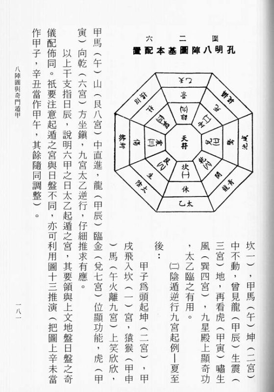 YiBook3-145