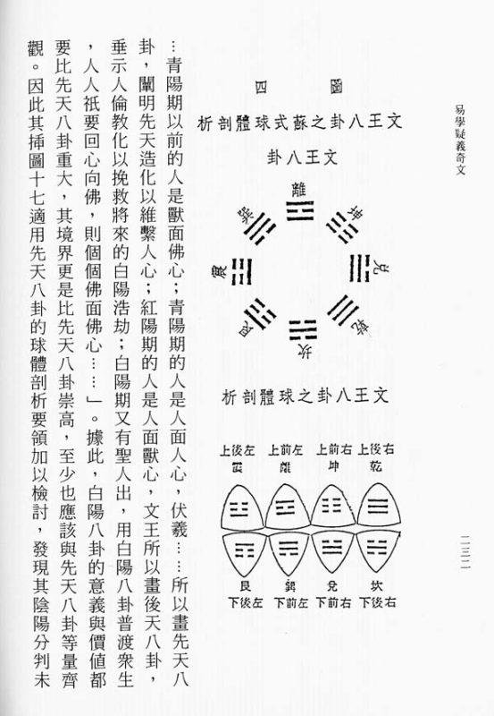 YiBook3-151